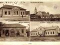 KÉPESLAP, A KÖZÉPÜLETEK1935 körül